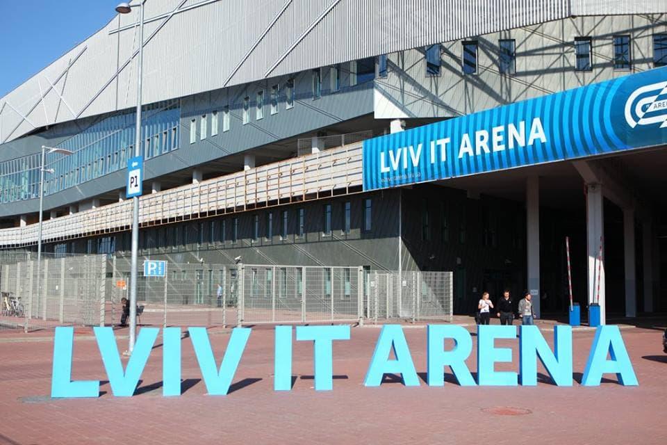 Lviv IT Arena entrance